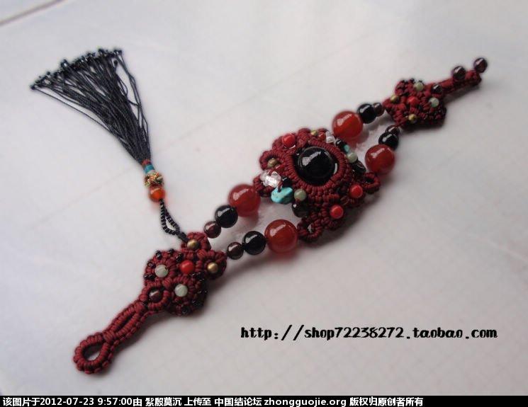 中国结论坛 你是我的眼------手链 手链 作品展示 095220o2sff211ofxmhrlx