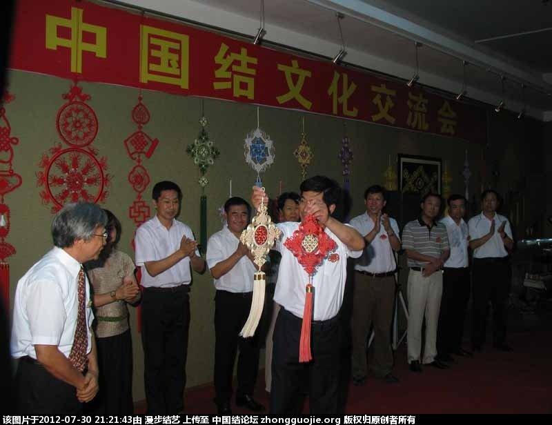中国结论坛   结艺网各地联谊会 2115052v5n1q11gx9a23gn