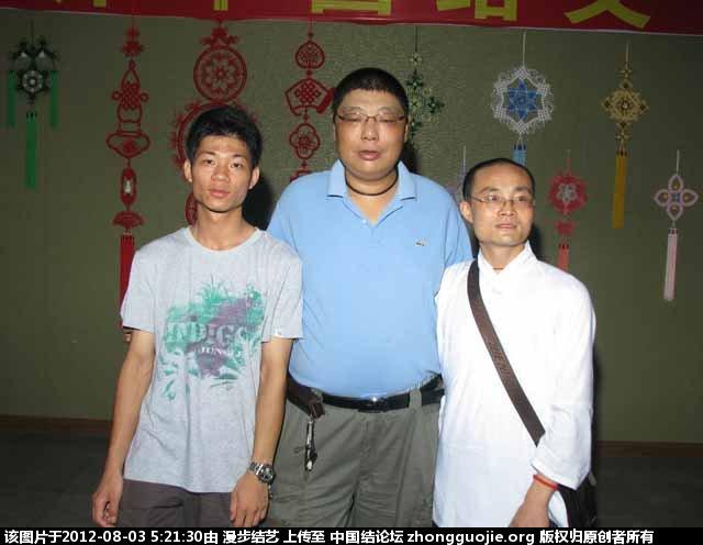 中国结论坛   结艺网各地联谊会 0510491nfo9e339ffh3yxf