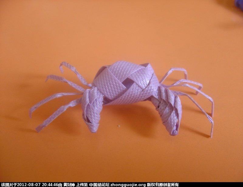 打包带编织 招潮蟹(招财蟹)教程-编法图解-立体绳结与
