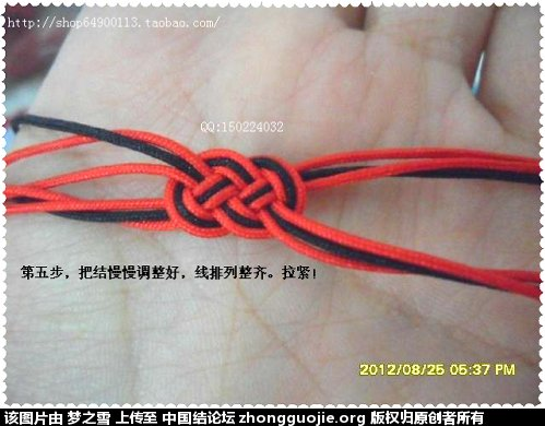 中国结论坛 双钱金刚结组合手链,想学就来吧! 分级达标 图文教程区 005154uewpcczrccn7wwcw