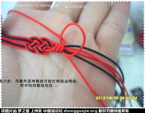 中国结论坛 双钱金刚结组合手链,想学就来吧! 分级达标 图文教程区 005223kk3ahk9xrhr9a99s
