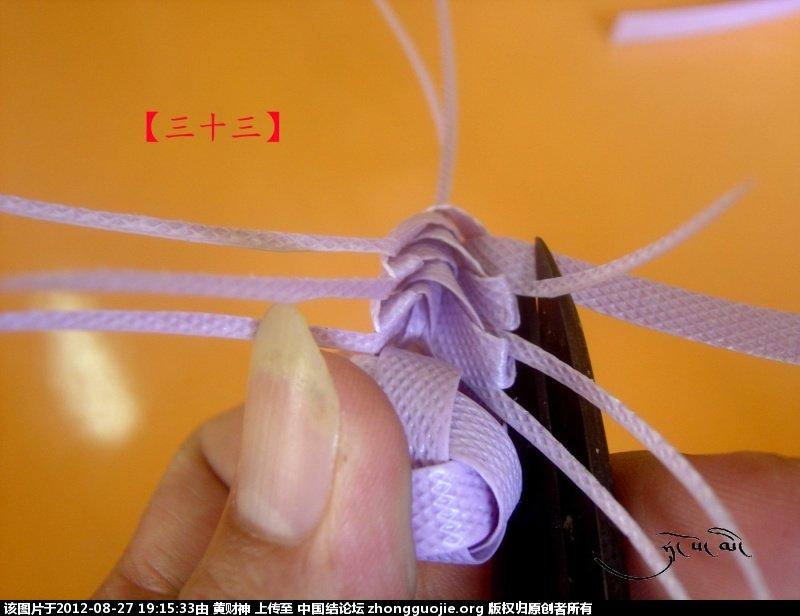 (蚂蚁编织)教程-编法图解-立体绳结教程