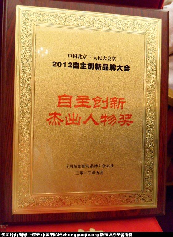 中国结论坛   中国结文化 09192103rzv3cmg0cdara0