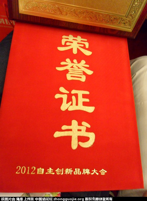中国结论坛   中国结文化 092100uaha6au6q42tclle