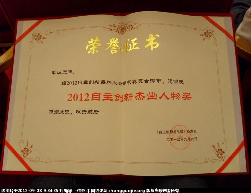 中国结论坛   中国结文化 092104scxf6e167rftluus