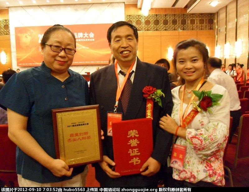 中国结论坛 华瑶系列结是中国绳结艺术的发展,也是绳结艺术的创新 创新,中国 冰花结(华瑶结)的教程与讨论区 070014q0411jnm4jiny1q1