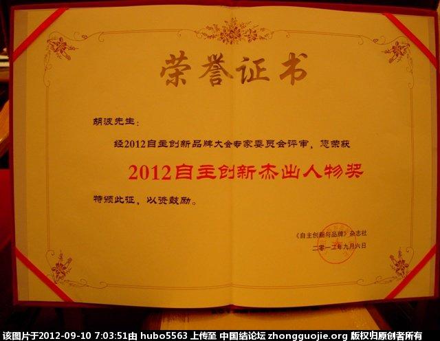 中国结论坛 华瑶系列结是中国绳结艺术的发展,也是绳结艺术的创新 创新,中国 冰花结(华瑶结)的教程与讨论区 0700163cn9xf3lc8s5fz83