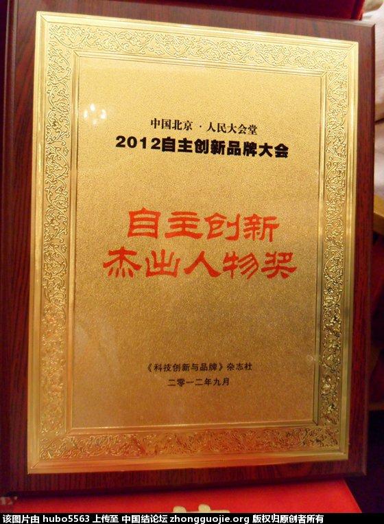 中国结论坛 华瑶系列结是中国绳结艺术的发展,也是绳结艺术的创新 创新,中国 冰花结(华瑶结)的教程与讨论区 070024u74ygxdneyyd6kgc