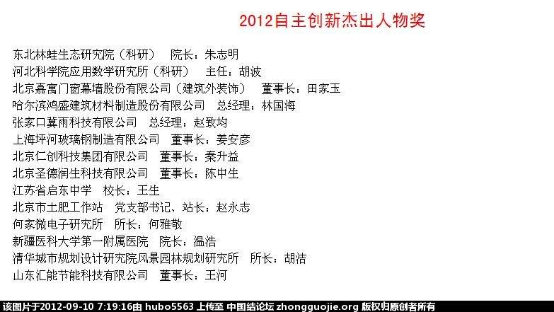 中国结论坛 华瑶系列结是中国绳结艺术的发展,也是绳结艺术的创新 创新,中国 冰花结(华瑶结)的教程与讨论区 071434lhp1m1phg3nf5r77