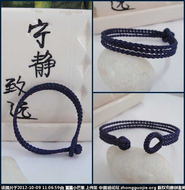 中国结论坛 藏式九眼不灭长寿绳 四色  作品展示 110613uhz75na7639an7n5