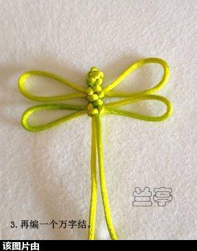 中国结论坛 小蜻蜓(初级) 蜻蜓 兰亭结艺 101132y95wllsekjzaslez