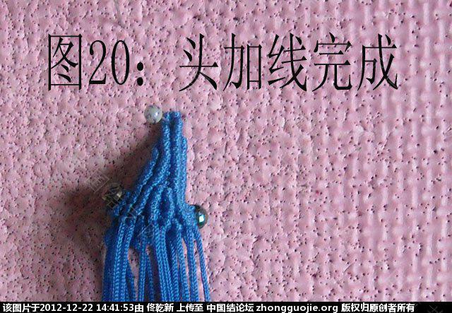中国结论坛 喜鹊  立体绳结教程与交流区 143830zmgdf5lgkjntvnpq