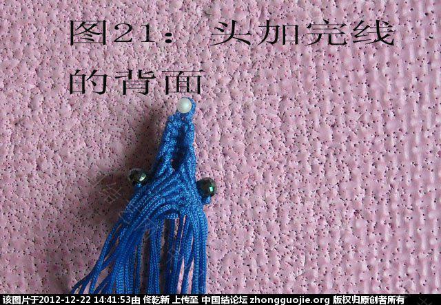 中国结论坛 喜鹊  立体绳结教程与交流区 1438325ti6nbnpc263uu03