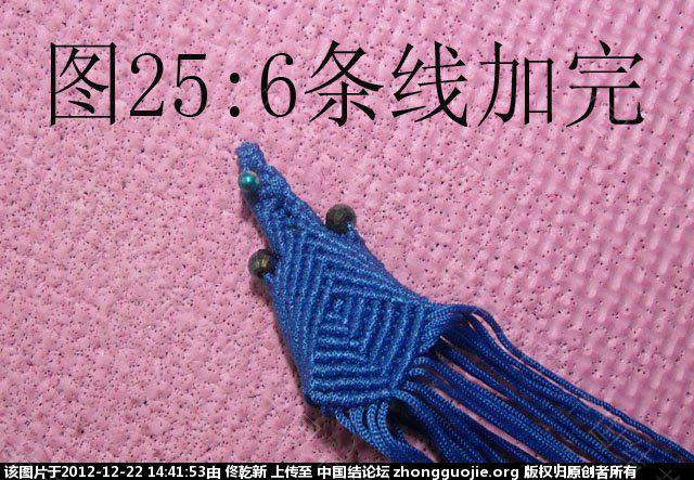 中国结论坛 喜鹊  立体绳结教程与交流区 143844hptz5dph482enn7h