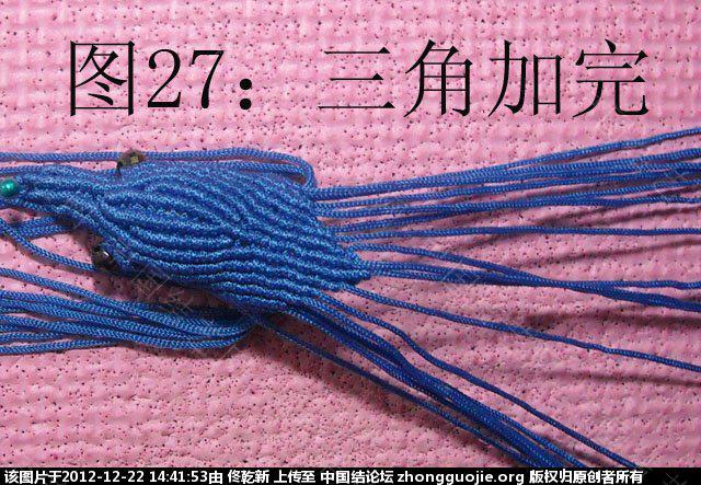 中国结论坛 喜鹊  立体绳结教程与交流区 143846wbzc13cfclcfr31c