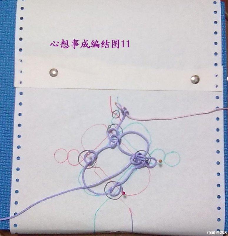 中国结论坛 结饰《心想事成》的实物编结图  冰花结(华瑶结)的教程与讨论区 220330f5zb2bj8zvfij1zf