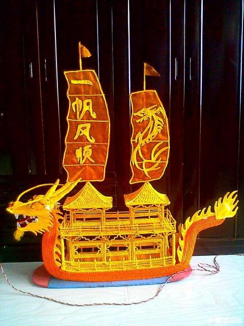 中国结论坛 用时五百个小时,五斤线,做出来的龙船  立体绳结教程与交流区 143554ptggwptt1pvs9apv