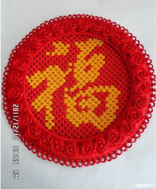 中国结论坛 字版篇  作品展示 173551sh4ei2mngo4iqfg8
