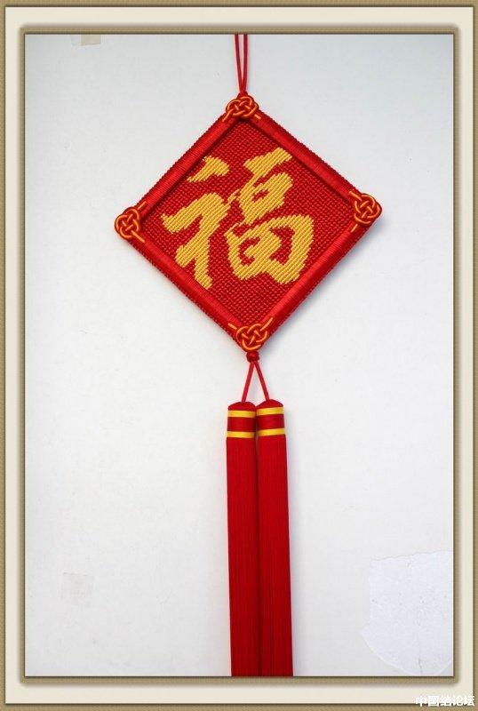 中国结论坛 字版篇  作品展示 173556bmumjtubwuv0o0bz