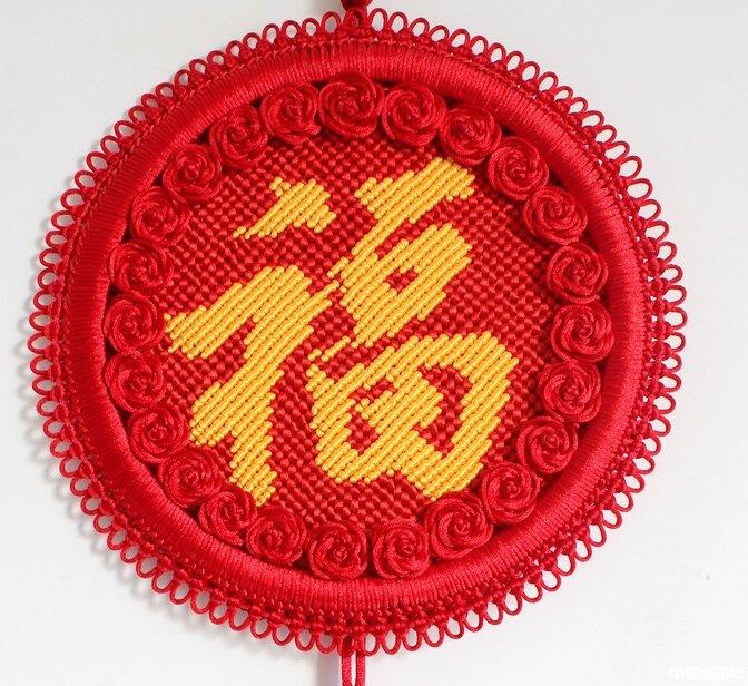 中国结论坛 字版篇  作品展示 1746237y0y20ghk261s0ty