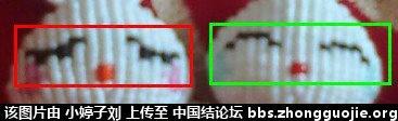 中国结论坛 斜卷结情侣小兔 小兔,情侣,大红色,小兔子 立体绳结教程与交流区 155133zi330zf60i5a3q5c