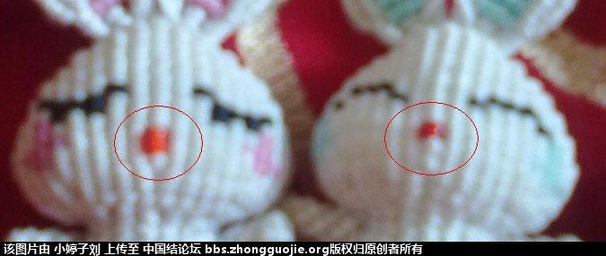 中国结论坛 斜卷结情侣小兔 小兔,情侣,大红色,小兔子 立体绳结教程与交流区 155242ogwlc7tn7gnhnowo