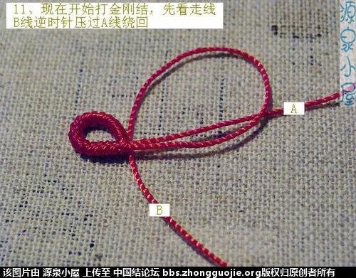 中国结论坛 金刚结手链与大家分享 金刚 图文教程区 152704mvmxjm4ix0y1rm02