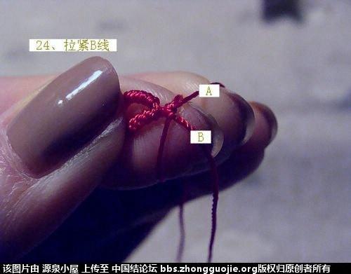 中国结论坛 金刚结手链与大家分享 金刚 图文教程区 152929pwspo7po68es60p0