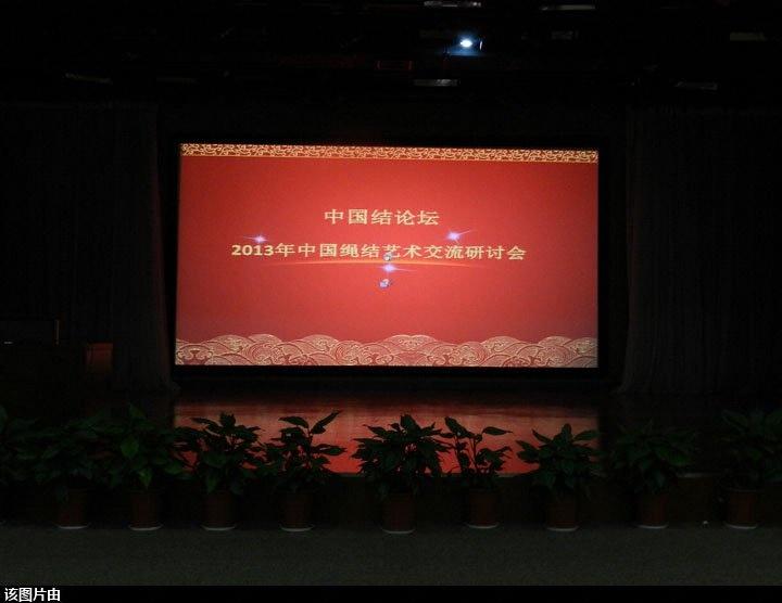 中国结论坛   结艺网各地联谊会 182435v6uz993qhbuazp68