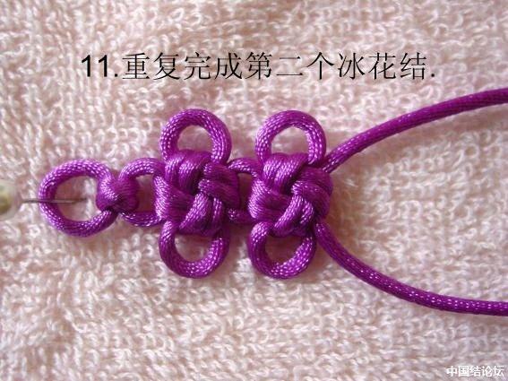 中国结论坛 直挂式冰花手链教程 教程,手链,分级达标 冰花结(华瑶结)的教程与讨论区 133244xs4x38o3od963249
