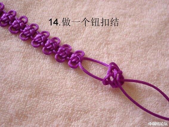 中国结论坛 直挂式冰花手链教程 教程,手链,分级达标 冰花结(华瑶结)的教程与讨论区 133247lrqer7peep3plrp7