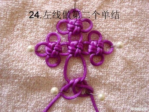 中国结论坛 如意冰花结针板教程 教程,如意,分级达标 冰花结(华瑶结)的教程与讨论区 13375221lb4h2k129vkqu5