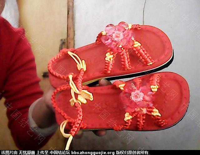 凉鞋-编法图解-作品展示-中国结论坛