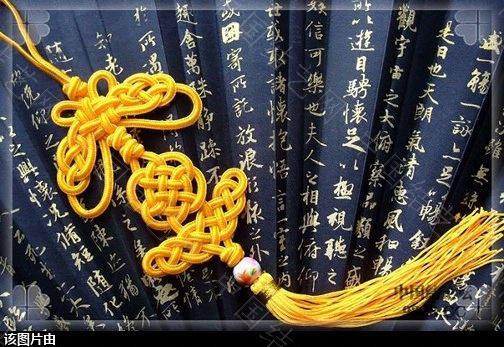 中国结论坛 学习中国绳结分级达标-中级大纲  中国绳结艺术分级达标审核 135011i47dsxoo5o0knor0