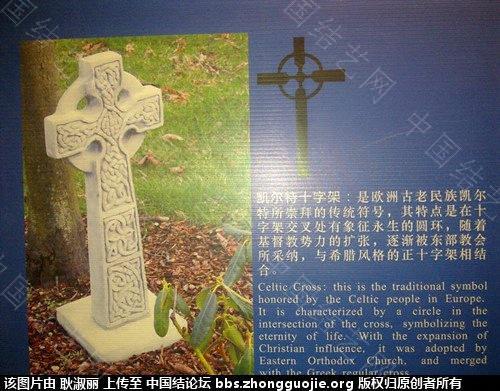 中国结论坛 欧洲、绳结 图片,欧洲,有意思 中国结文化 225026ff0jzlvmzsrm0fn3