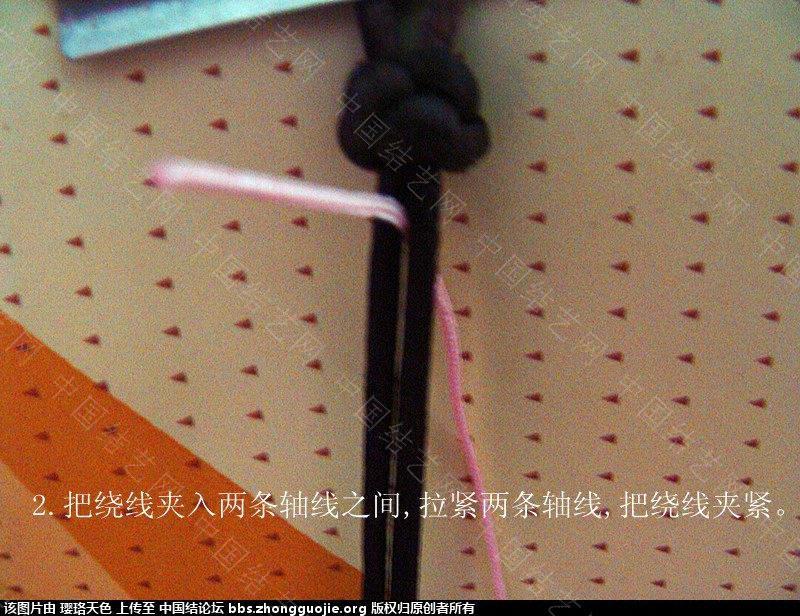 中国结论坛 八字绕线镯式手链(应大家要求上教程) 八字,手链 作品展示 122424ujzcfez644zeeh4m
