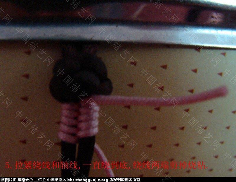 中国结论坛 八字绕线镯式手链(应大家要求上教程) 八字,手链 作品展示 1224261316sf6kbxr0b3us