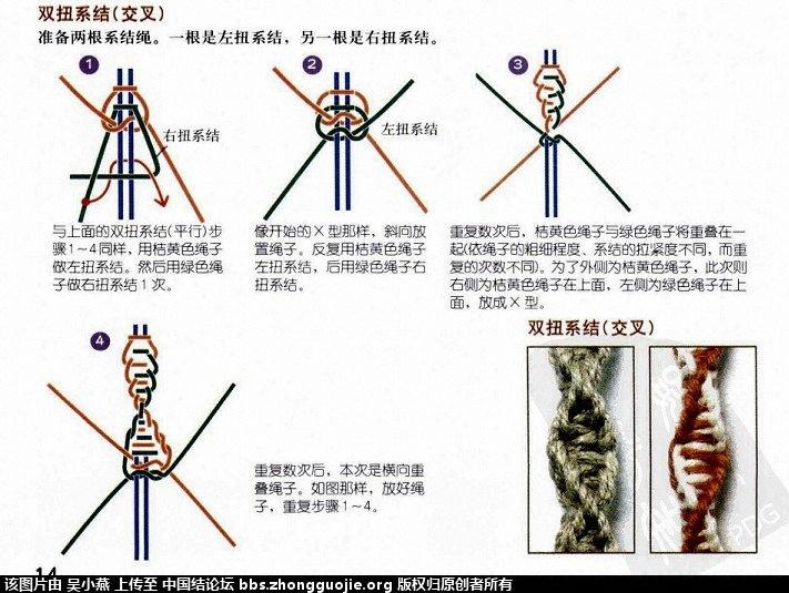 中国结论坛 平结手链简单的变法  图文教程区 1847051bgeqb0ngbn5dqz5