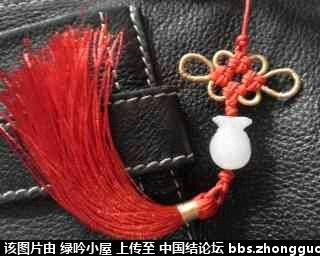 中国结论坛   兰亭结艺 185211o753vrvbr4m5e4g8