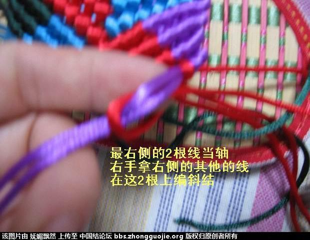 手工编织中国结菱形块拖鞋-编法图解-作品展示-中国