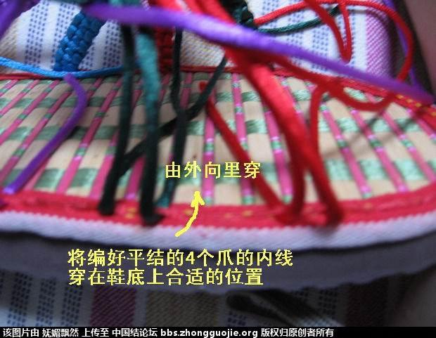 手工编织中国结菱形块拖鞋