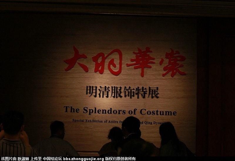 中国结论坛 明代的结艺实物。  中国结文化 2019403uzts49ul1hta8ba