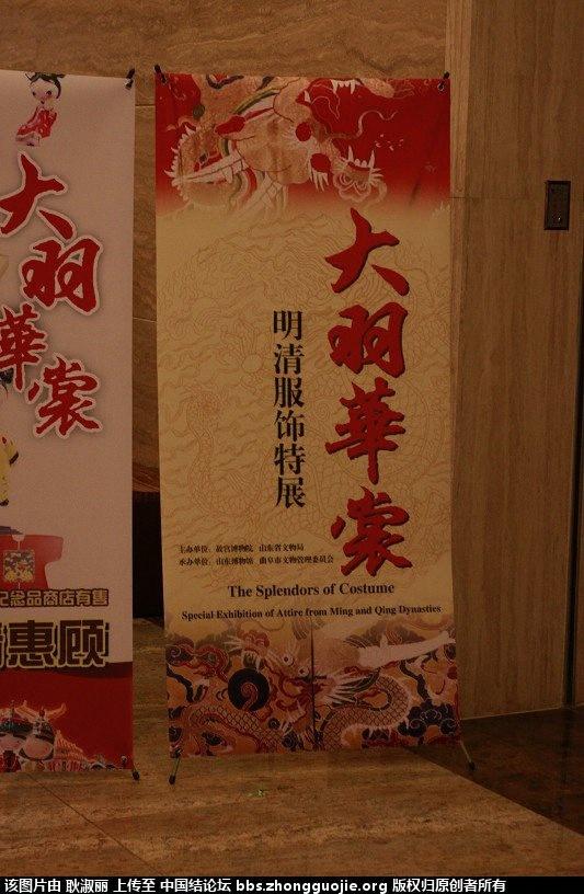 中国结论坛 明代的结艺实物。  中国结文化 2019495jeh01je0zm5mhi0