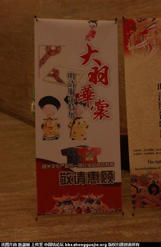 中国结论坛 明代的结艺实物。  中国结文化 2019517xvdfr6df1vnqfff