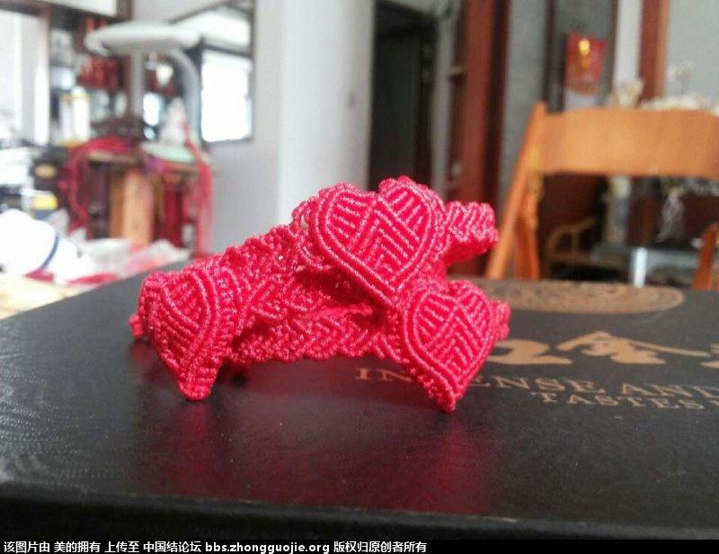 中国结论坛 立体心形手链  作品展示 112350bgxcjvx55iiipbeb