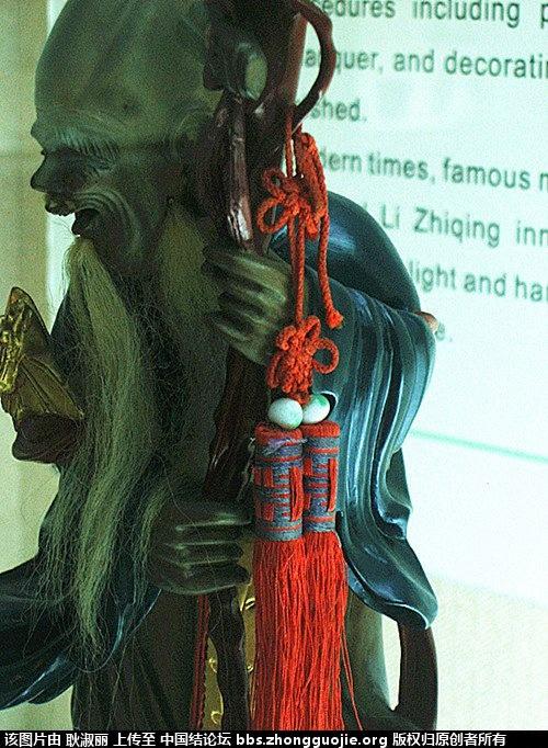 中国结论坛 福建省博物馆里的有结文物 福建省,博物馆 中国结文化 123124fam0zpr8of4a4kjm
