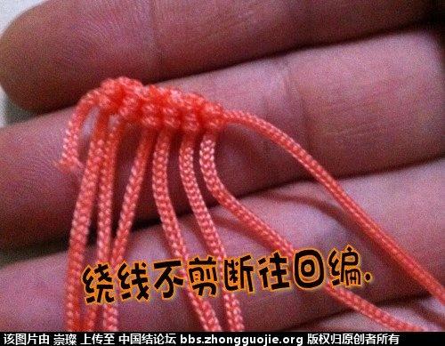 中国结论坛 编花瓣的时候发现,四条绕线可以不用剪断,只用一条线来回的绕就可以了,  立体绳结教程与交流区 173135gz0gbjd7ccczmflx