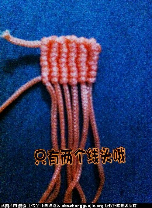 中国结论坛 编花瓣的时候发现,四条绕线可以不用剪断,只用一条线来回的绕就可以了,  立体绳结教程与交流区 173137byukeh32dsyvhb1s