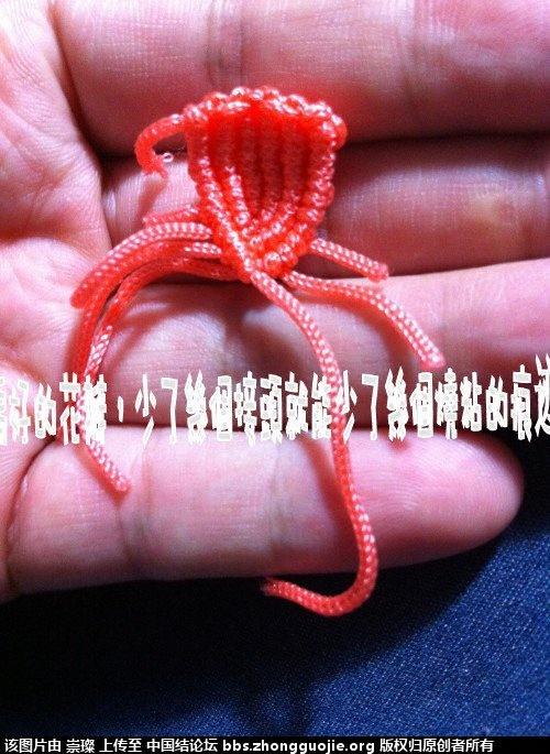 中国结论坛 编花瓣的时候发现,四条绕线可以不用剪断,只用一条线来回的绕就可以了,  立体绳结教程与交流区 1731472iarracww9wnlz8v